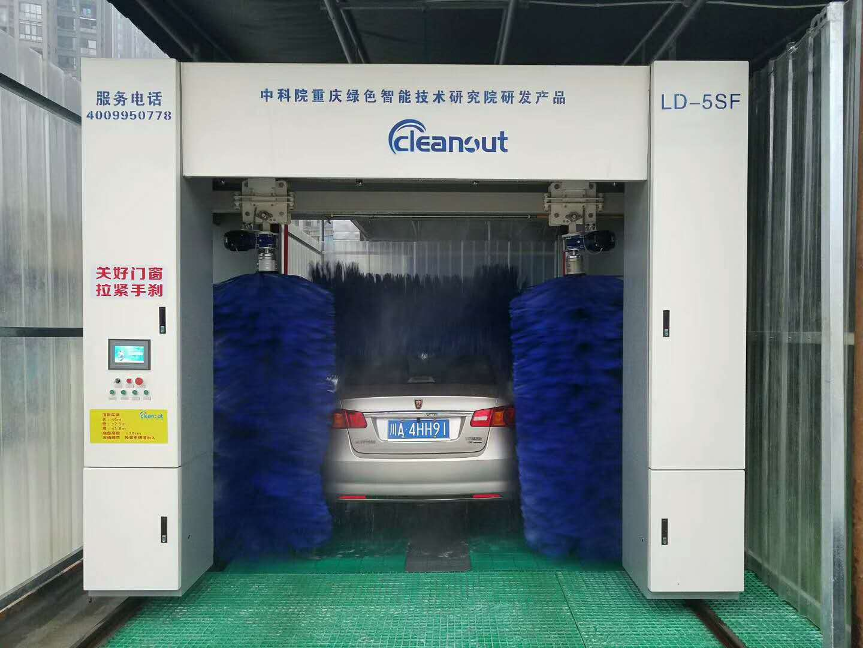 科立达龙门洗车机