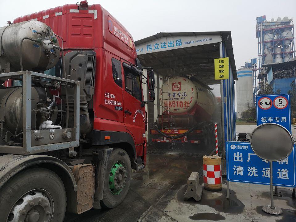 水泥罐车定制清洗设备