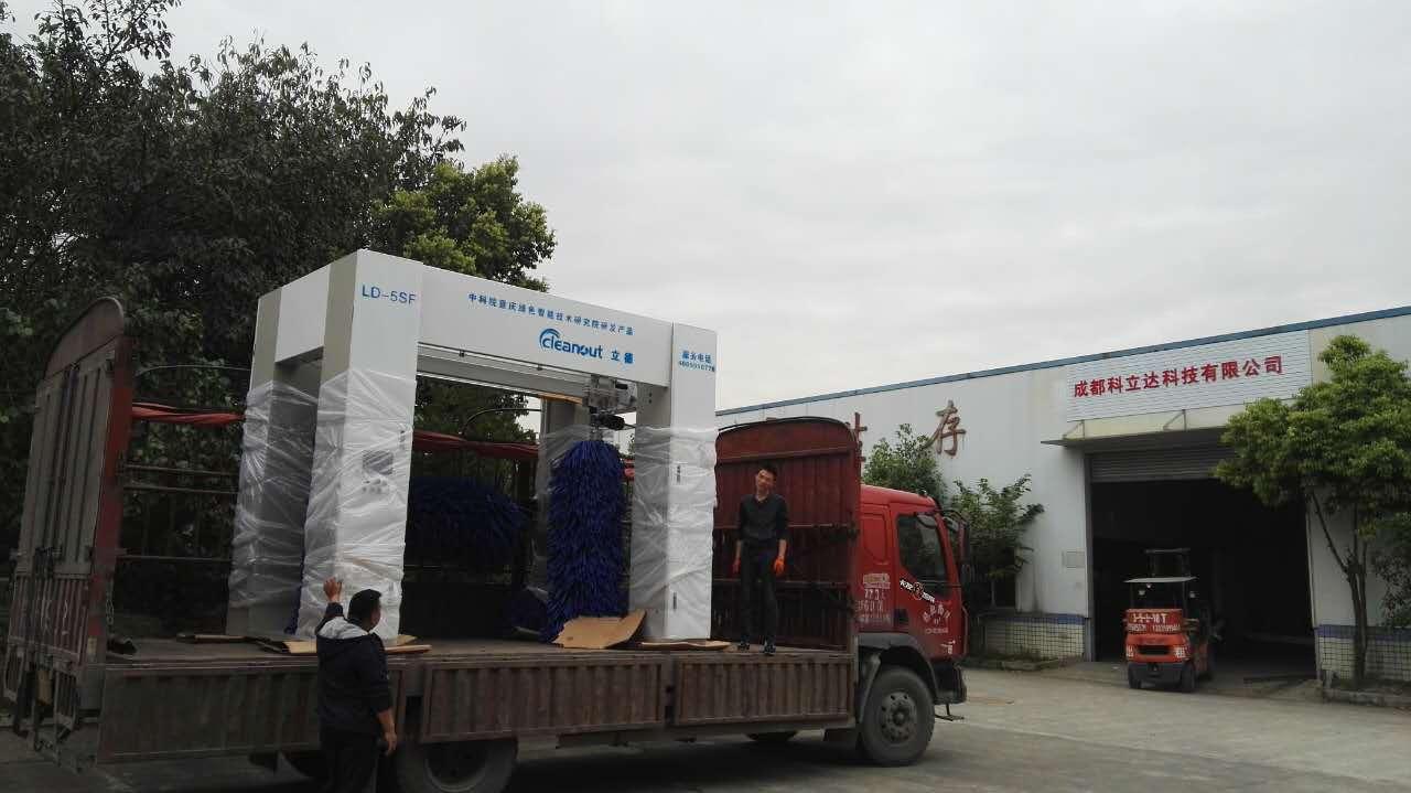 科立达龙门洗车机-型浩型美观,洗车速度快、环保节能、不伤车漆,安全可靠。